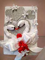 Поздравительная свадебная открытка Лебединая нежность