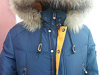 Зимняя мужская удлинённая куртка аляска