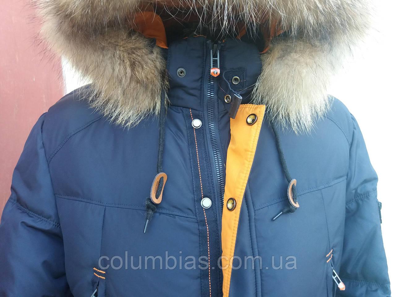 Зимняя мужская удлинённая куртка аляска - ВЕСЬ ТОВАР В НАЛИЧИИ. ЗВОНИТЕ В ЛЮБОЕ  ВРЕМЯ ! 17f2bffff44