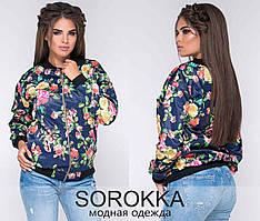 Женская куртка - бомбер Цветы Цвета 161 КОП
