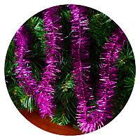 Дождик (мишура) 5 см (3м) (розовый)