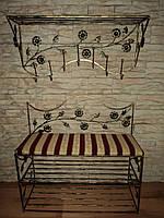 Кованый набор в прихожую (настеная вешалка,пуфик с мягким сиденьем и обувными полочками)
