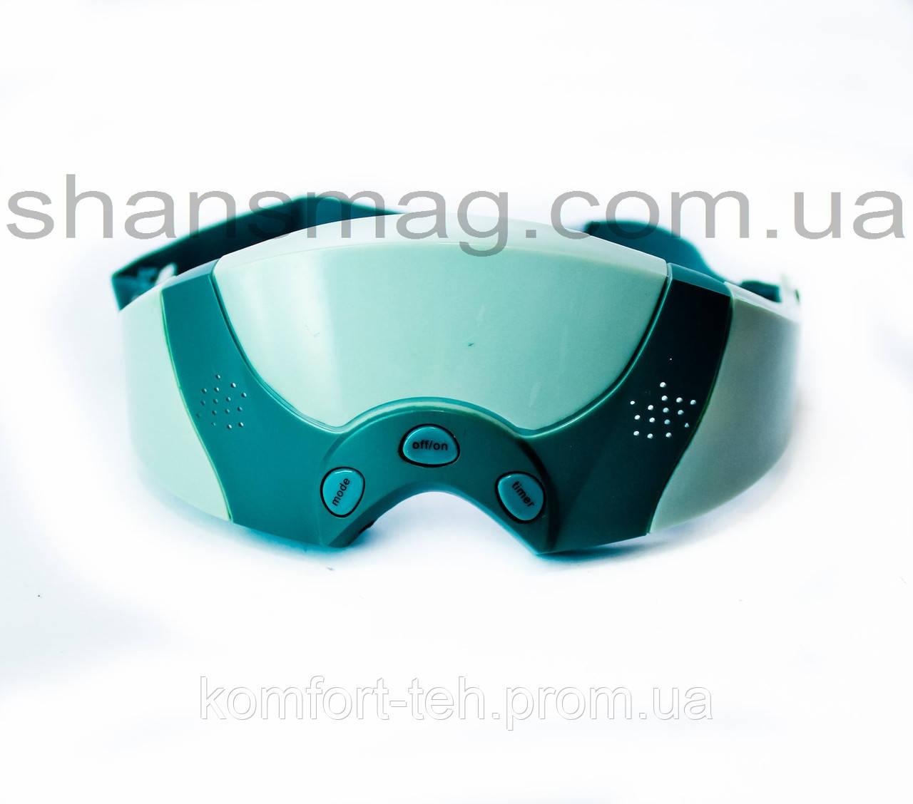 """Массажер для глаз Eye Care Massager T-017 - Интернет-магазин """"Шансмаг"""" в Кропивницком"""