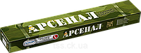 Электроды АНО - 21 ТМ Арсенал D - 3 мм. 2.5кг