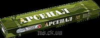 Электроды АНО-21 ТМ Арсенал d-4 мм. 5кг
