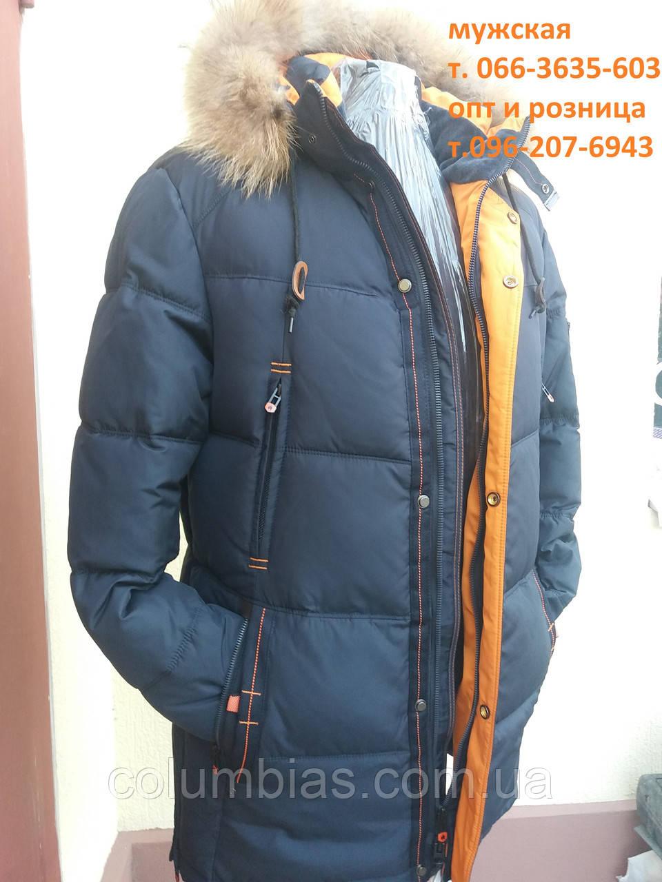 Зимняя куртка парка - ВЕСЬ ТОВАР В НАЛИЧИИ. ЗВОНИТЕ В ЛЮБОЕ ВРЕМЯ ! в  Днепропетровской 2eb5b07f797