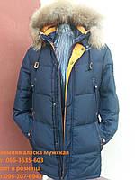 Зимняя молодёжная куртка аляска