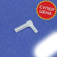 Угловой штуцер пластиковый для СНПЧ 10 штук