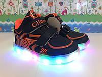 Детские кроссовки LED 27-32