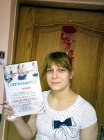 Зинова Ольга - выпускница курса инструкторов по йоге в школе Олимпия