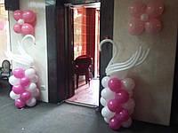 Свадебное оформление кафе Уют г.Пологи, фото 1