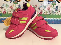 Детские кроссовки на девочку