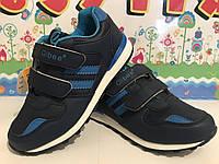 Синие кроссовки на мальчика