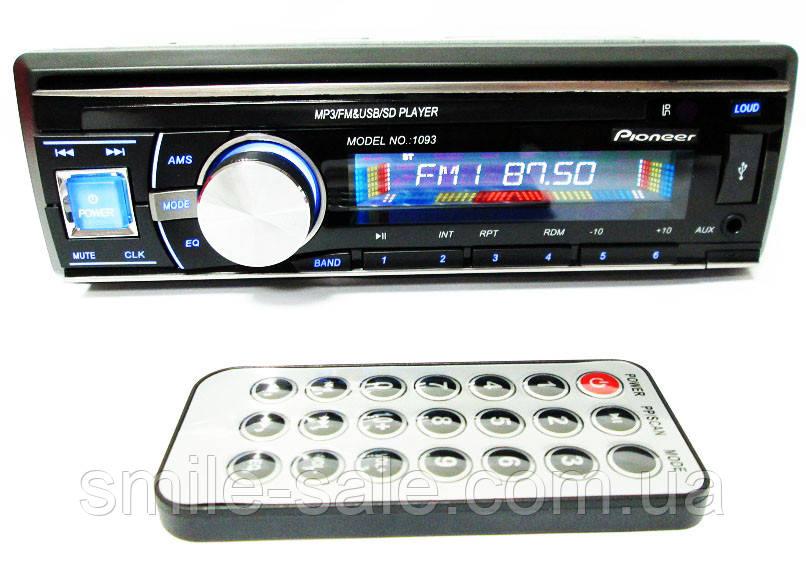 Автомагнитола Pioneer 1093 USB,SD+AUX Супер Звук!