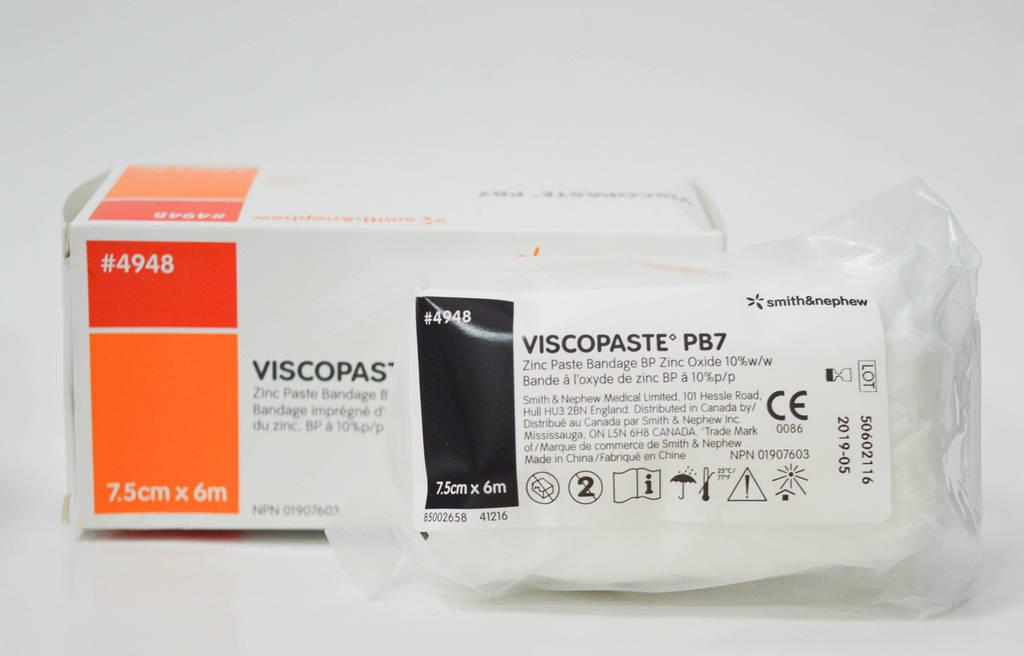 Цинковая паста для лечения пролежней и хронических экзем - Viscopaste PB7
