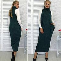 Ангоровое платье + гольф Норма БА