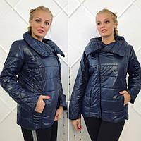 Женская куртка больших размеров Цвета 58 ЮО