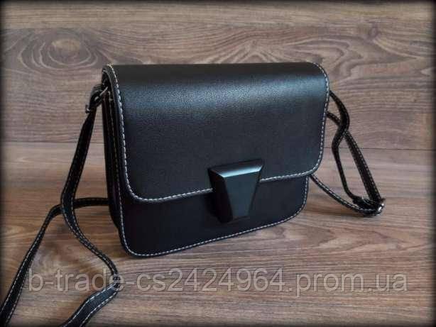 3ed4005eb37e Женская сумка в стиле Furla реплика яркие цвета модна жіноча сумочка в  стилі Метрополіс - Интернет