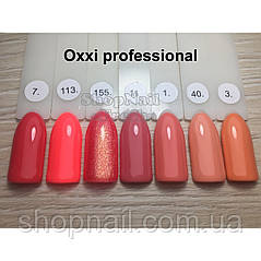 Гель-лак OXXI Professional №1 (коралловый, эмаль), 8 мл, фото 2