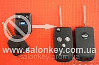 Ключ выкидной Ford transit 3 кнопки, для переделки из обычного ключа Лезвие FO21 Вид №1