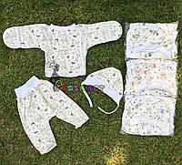 Комплект для новорожденного интерлок (распашонка+ползунки+шапочка) 56-62 р-р молочный