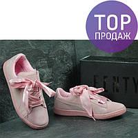 Женские кроссовки Puma Suede Bow, замша, розового цвета / кеды женские Пума Суеде с бантом, модные, легкие