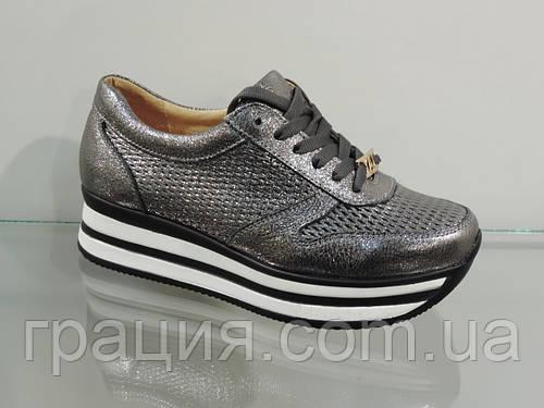f97e394f Модные женские кроссовки натуральная кожа: продажа, цена в Конотопе.  кроссовки, кеды повседневные от