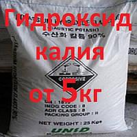 Калий едкий, гидроксид калия от 5кг