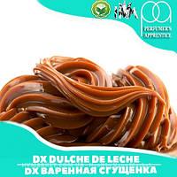Ароматизатор TPA/TFA DX Dulce de Leche Flavor (DX Вареная сгущенка) 5 мл