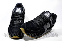 Мужские кроссовки New Balance ML574TXB, Black, фото 3
