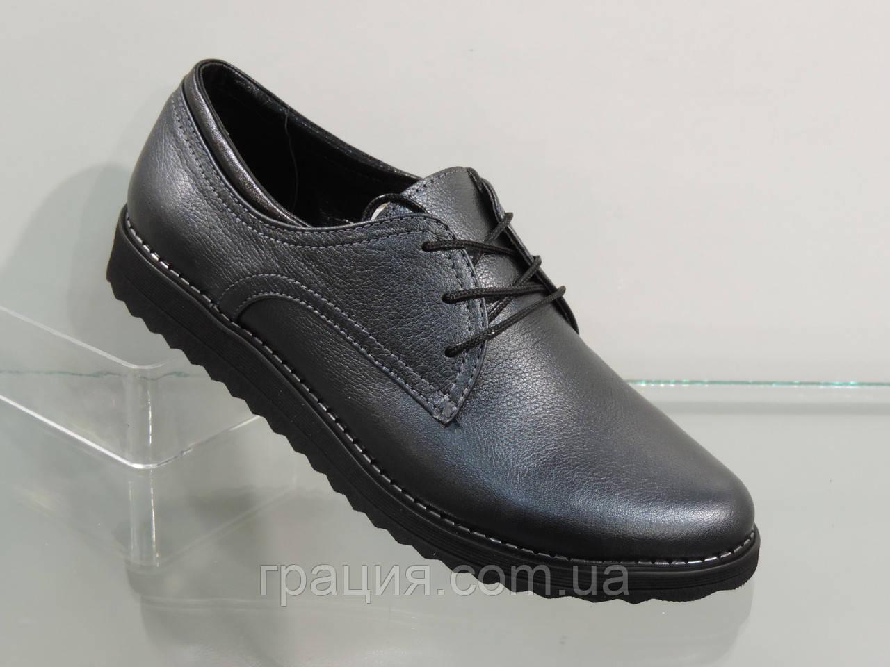 Жіночі повсякденні туфлі на шнурівці легкі зручні