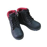 Демисезонные ботинки Солнце для мальчиков (р.33)