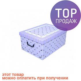 Короб для хранения Delia 51х37х24см / товары для детской