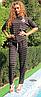 Женский вискозный брючный костюм.