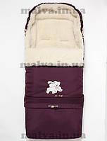 Конверт меховый в коляску Аl-len™ (бордовый), фото 1