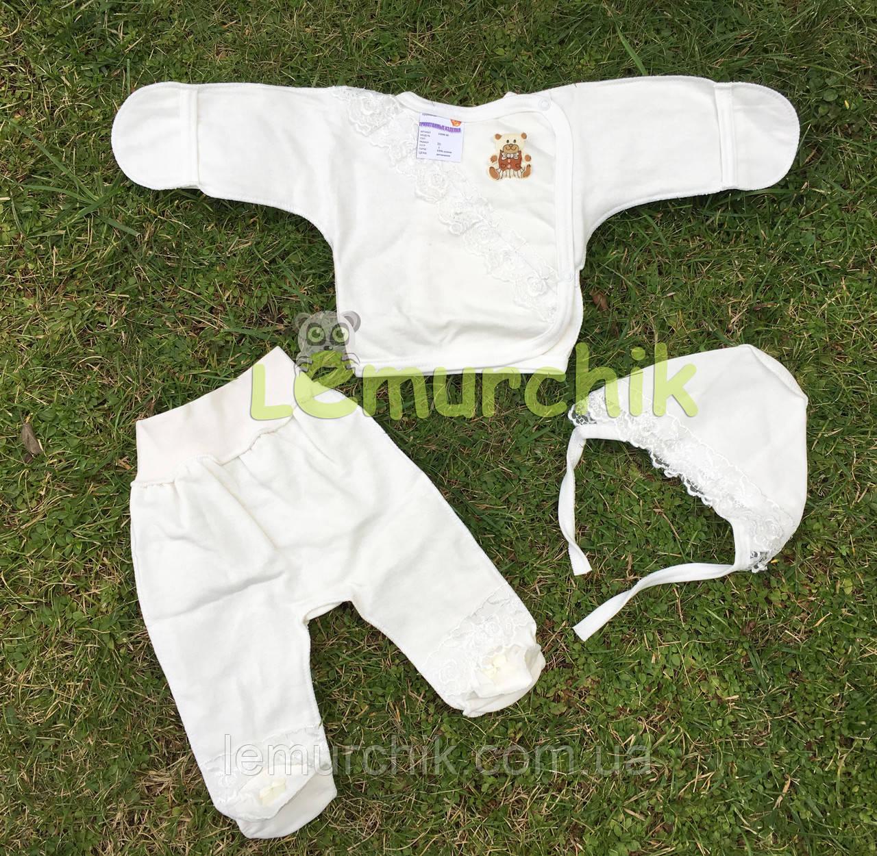 Комплект для новорожденного (распашонка+ползунки+шапочка) Рюшки 56р.