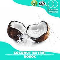 Ароматизатор TPA/TFA Coconut Extra Flavor (Кокос (Экстра)) 5 мл