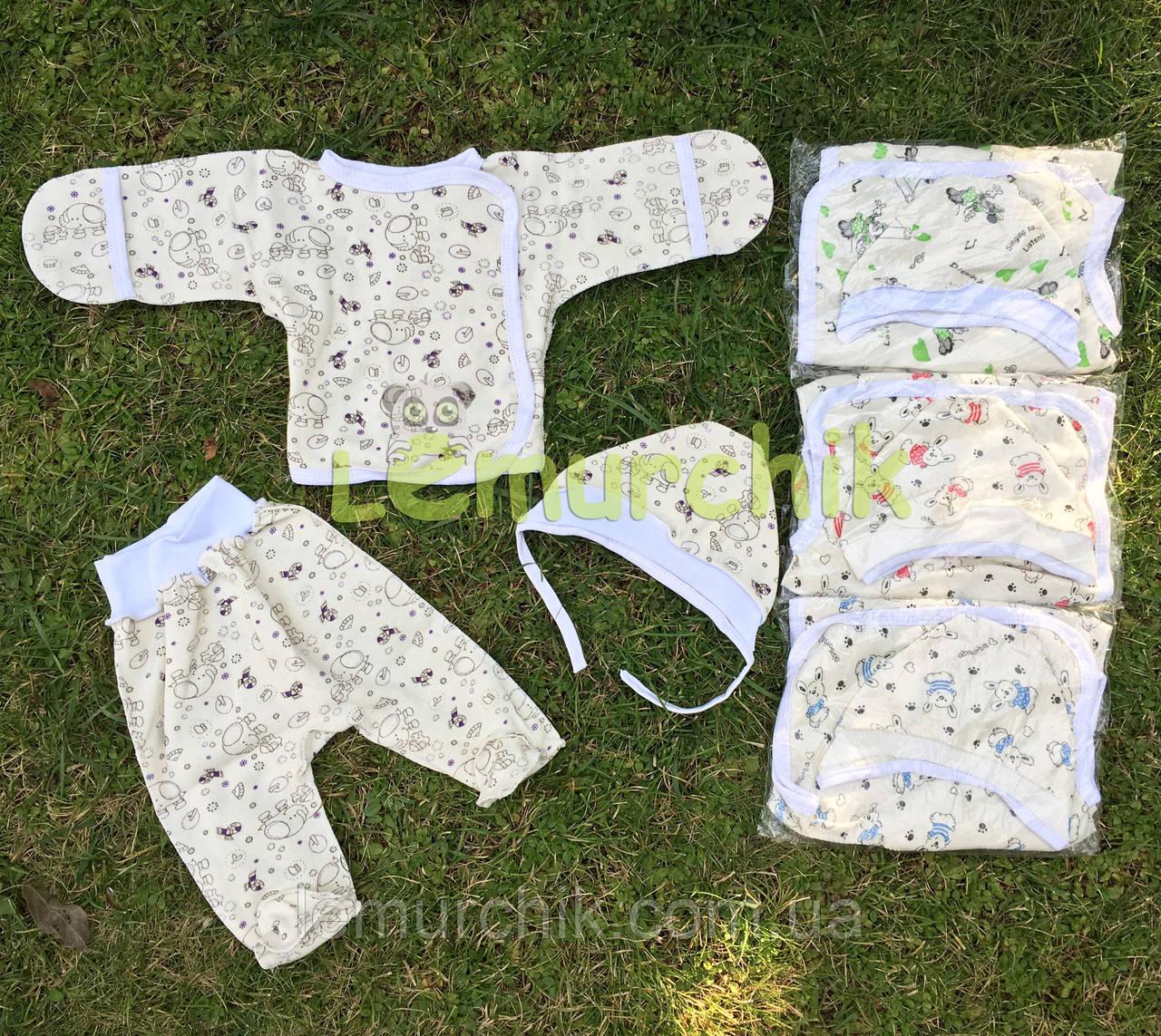 Комплект для новонародженого (сорочечка+повзунки+шапочка), молочний