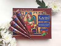 Натуральная коричневая хна Kavery 1 конус 30г