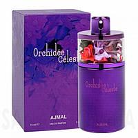 Ajmal Orchidee Celeste Women 75ml