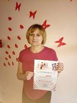 Москалюк Антонина - выпускница курса инструкторов по йоге в школе Олимпия