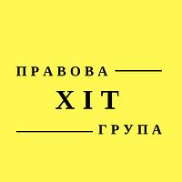 Правова група ХіТ зобовязала Дергеокадастр у Полтавській області вчинити дії на користь Клієнта.