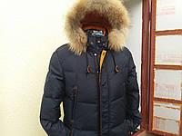 Зимний стильный пуховик