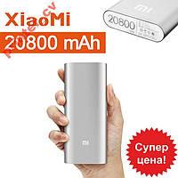 Портативное зарядное xiaomi mi power bank 20800mah