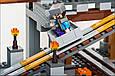 "Конструктор Майнкрфт ""Шахта"" Bela 10179 (аналог Lego Minecraft, лего майнкрафт) 926 деталей, фото 8"