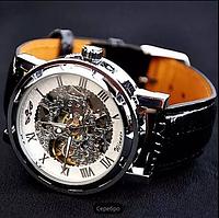 Механические часы Winner Skeleton (white-silver)