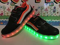 Детские кроссовки LED 32-37