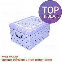 Короб для хранения Destiny 33х30х16 / товары для детской