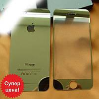 Gold Silver Стекло Для Iphone 5 5S Перёд+Зад