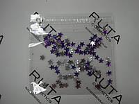 Стразы для дизайна ногтей Звезды сиреневые